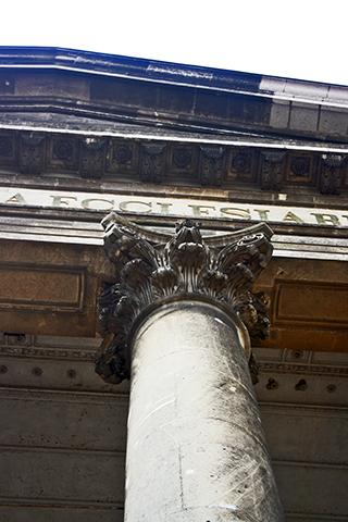 Picado columnas corintias Esztergom Hungría
