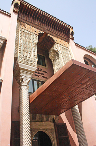 Puerta Hotel Les Jardins De La Koutoubia interior medina Marrakech